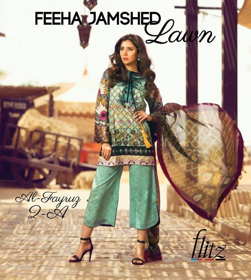 Feeha-Jamshed-lawn-3