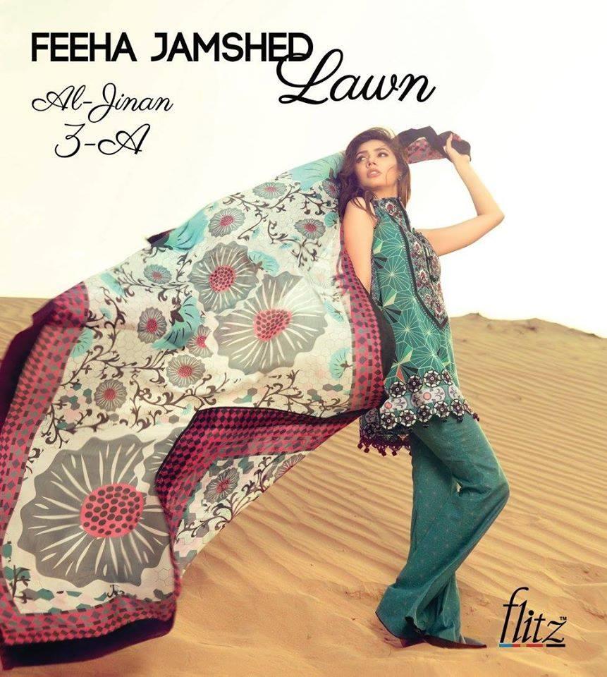 Feeha-Jamshed-lawn-5