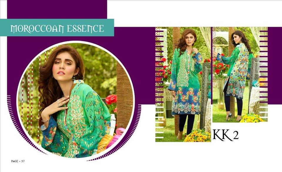 Komal Exclusive-eid-lawn-2016-21