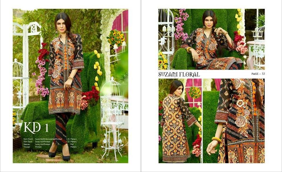 Komal Exclusive-eid-lawn-2016-28