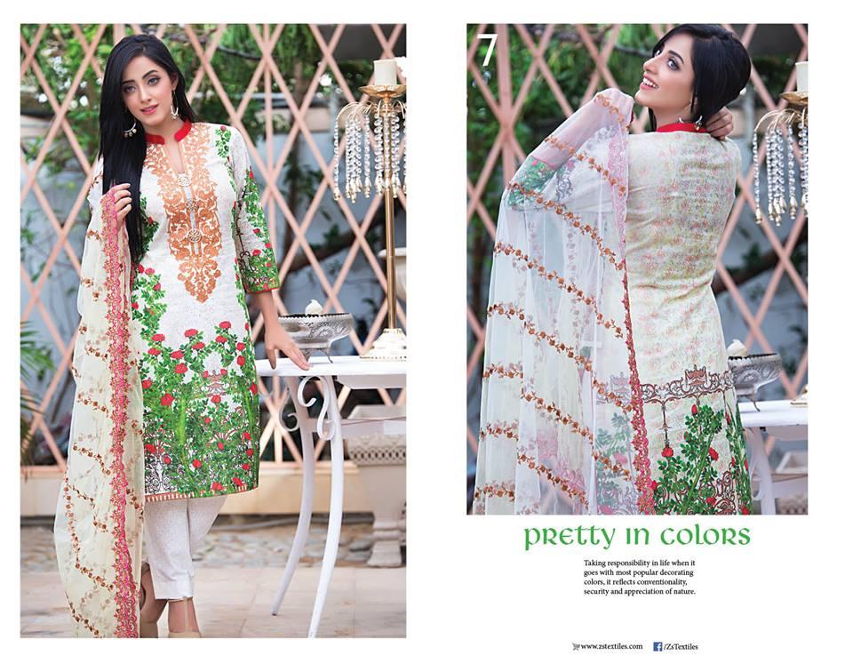 Kalyan-Eid-Collection-16