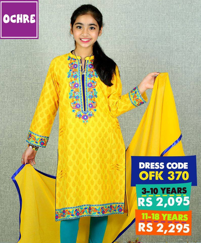 Ochre-girls-Eid-Collection-231