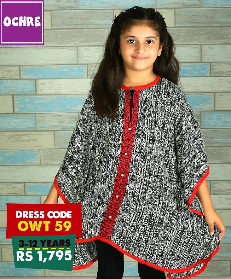Ochre-girls-Eid-Collection-38