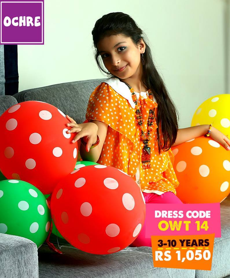 Ochre-girls-Eid-Collection-40
