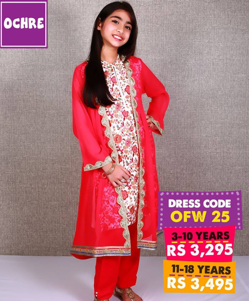 Ochre-girls-Eid-Collection-45