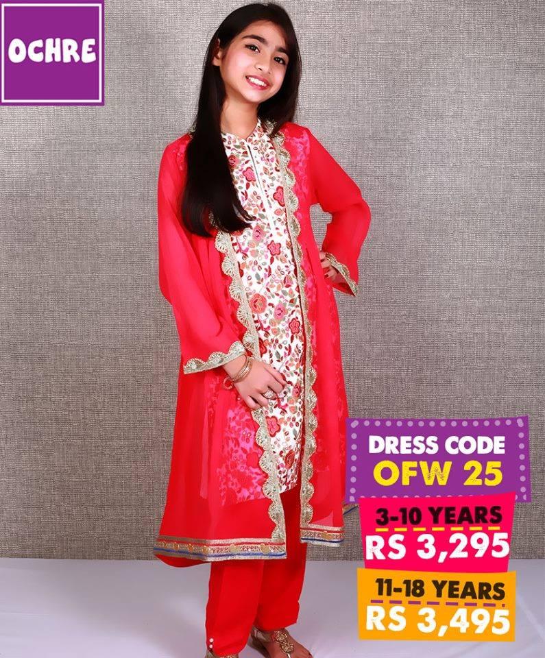 Ochre-girls-Eid-Collection-45