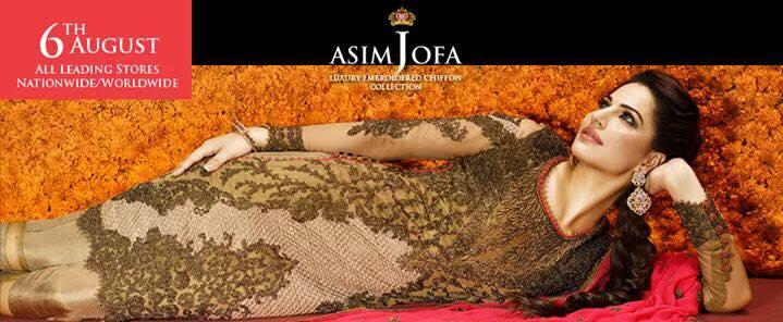 Asimjofa-new-lawn-designs-2016-