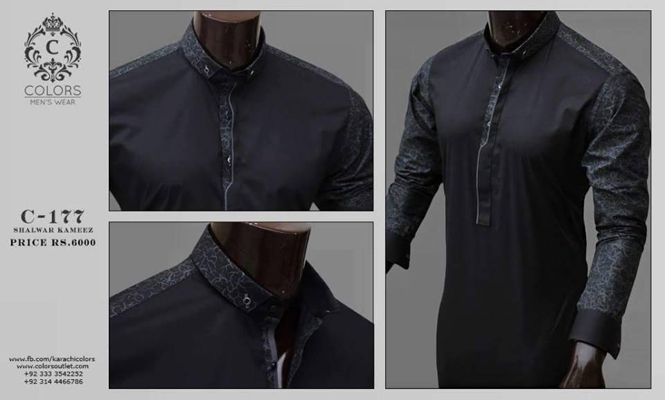 Men Shalwar Kameez Designs 13 Pk Vogue