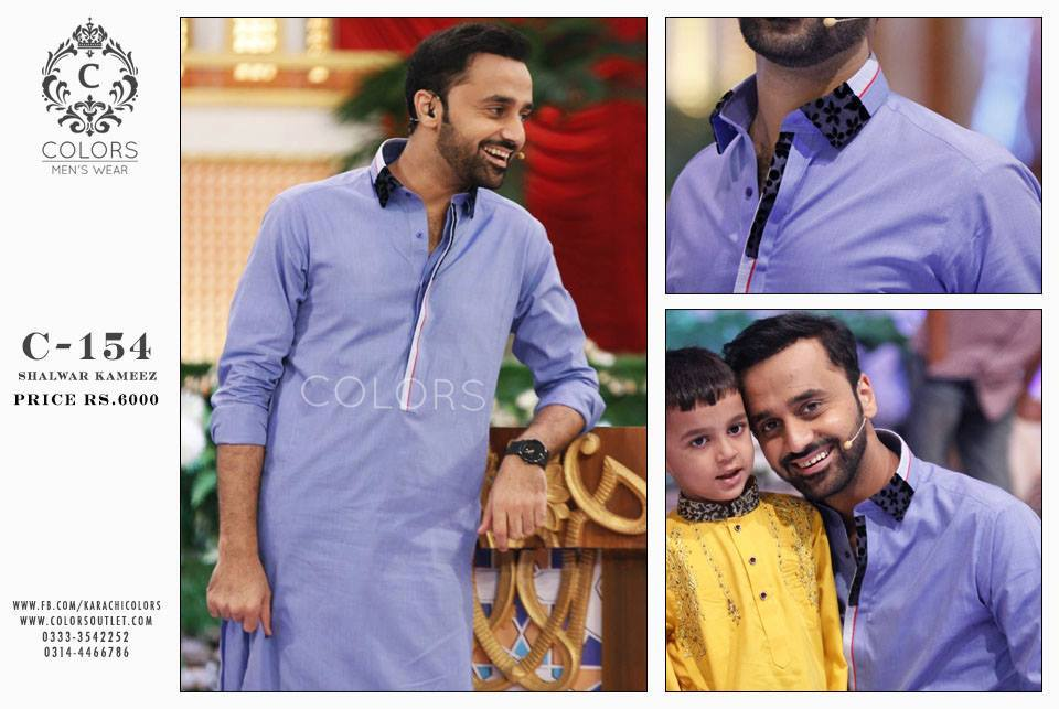 men-shalwar-kameez-designs-17