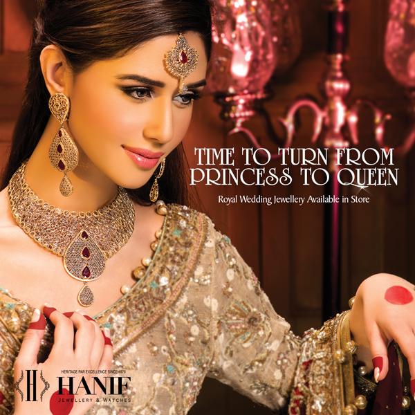 Amazing Pakistani Bridal Jewelry By Hanif Jewellers Pk Vogue