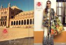 Elan Lawn Latest Collection 2017-18 With Price