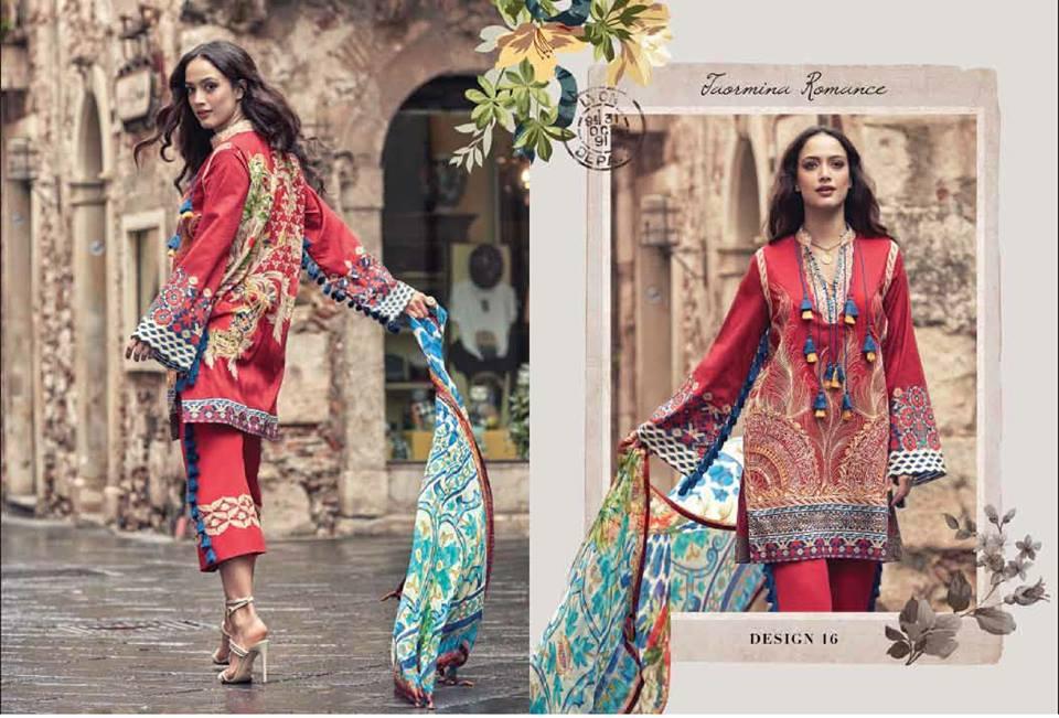 Faraz Manan Summer Lawn Collection 2017 18 Pk Vogue