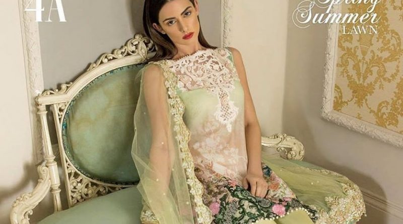 6948e218c3 First Look Sobia Nazir Summer Lawn Collection 2017-18