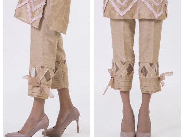 Latest Trends In Women Trouser 2017 Pk Vogue