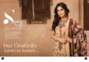 Shaista Pure Wool Shawl Collection 2017