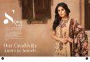 Shaista Pure Wool Shawl Collection 2017