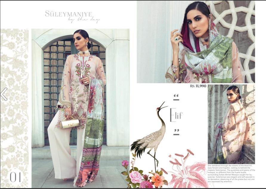 Elan Luxury Eid Collection 2018