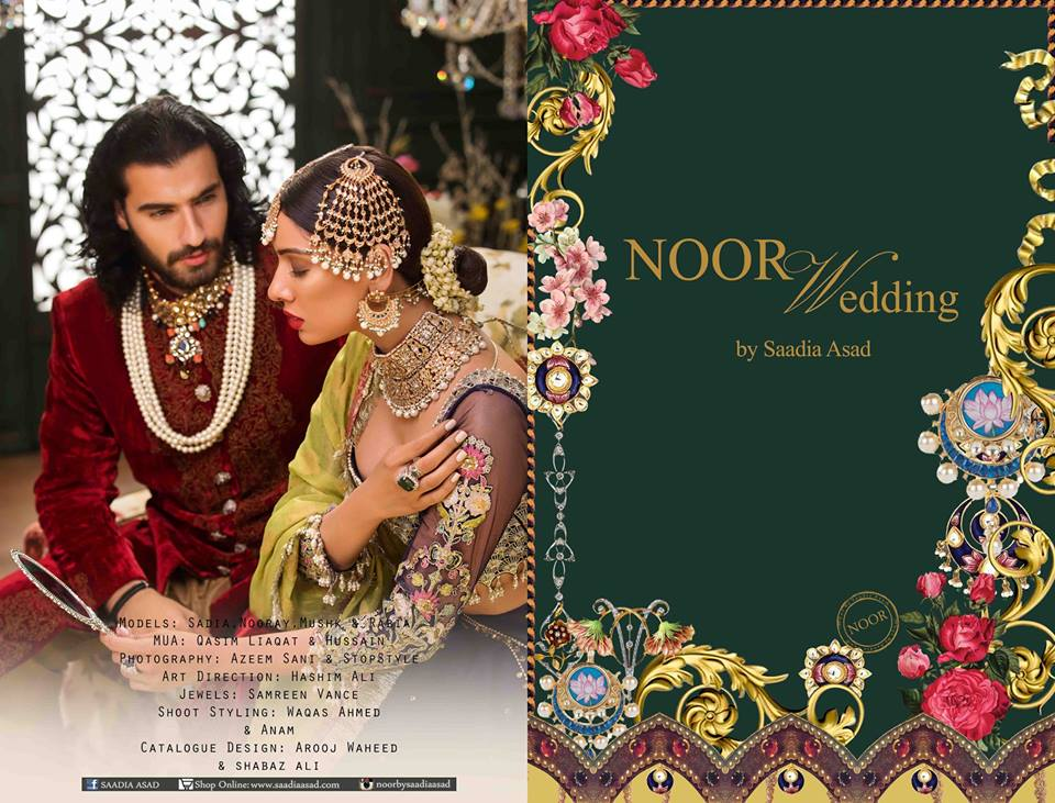 Noor Wedding Collection By Saadia Asad