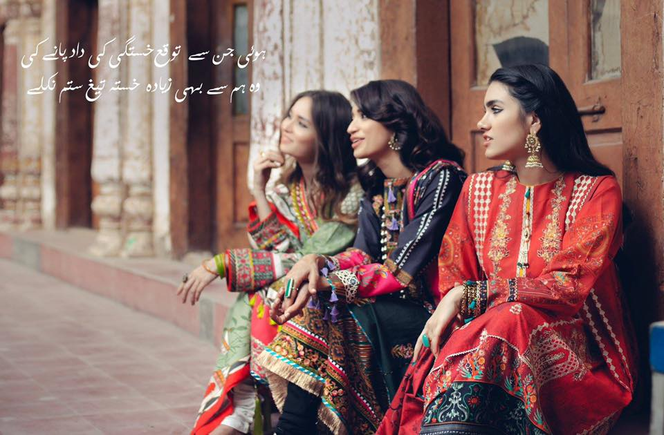 Afsaneh Winter Collection 2019