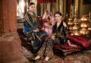 Iznik Festive Velvet Collection 2019