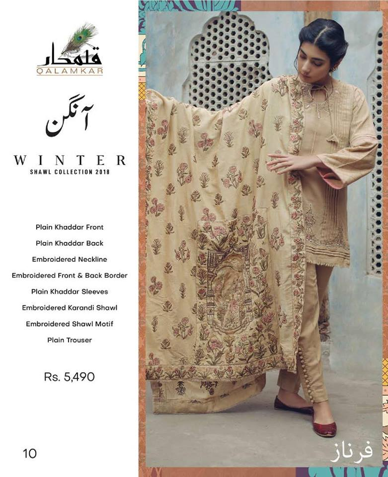 01b41ecf8d Angan Winter Collection 2019 consisting off 3 pcs premium embroidered  dresses with high quality fabric that's giving you stunning look or keep  you warm in ...