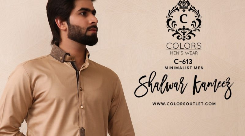 Men Shalwar Kameez Design
