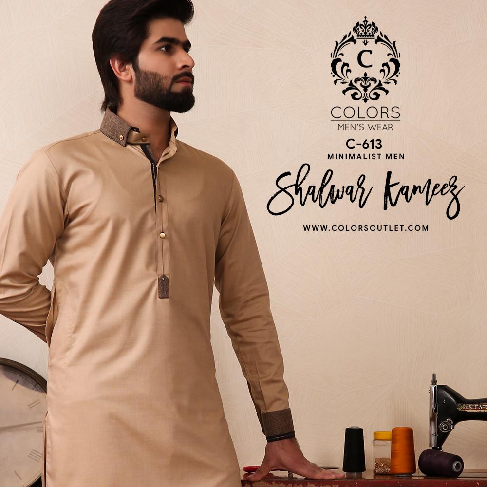 9b0cff280a6db Latest Designer Men Shalwar Kameez Designs 2019 - PK Vogue