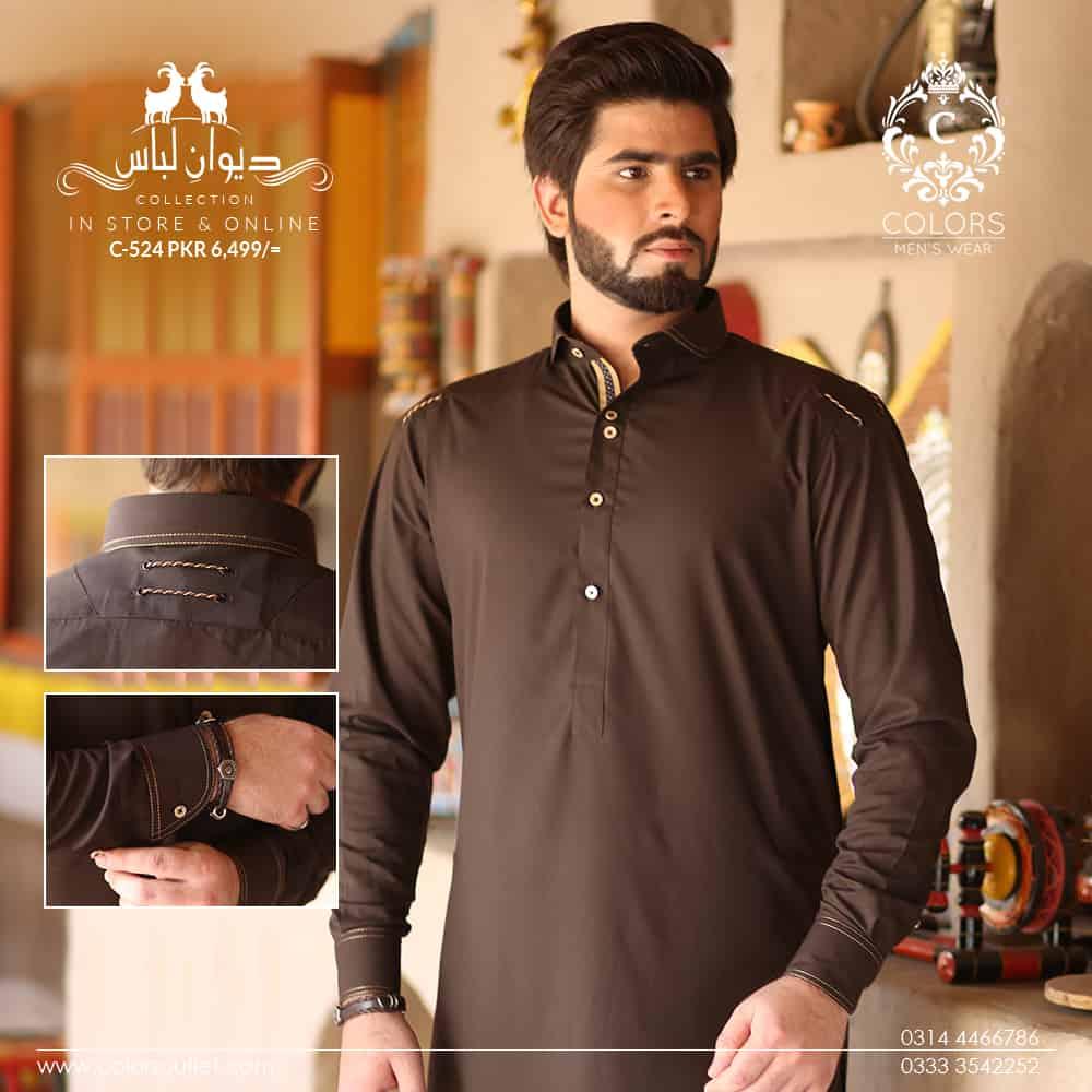 Men Shalwar Kameez Design