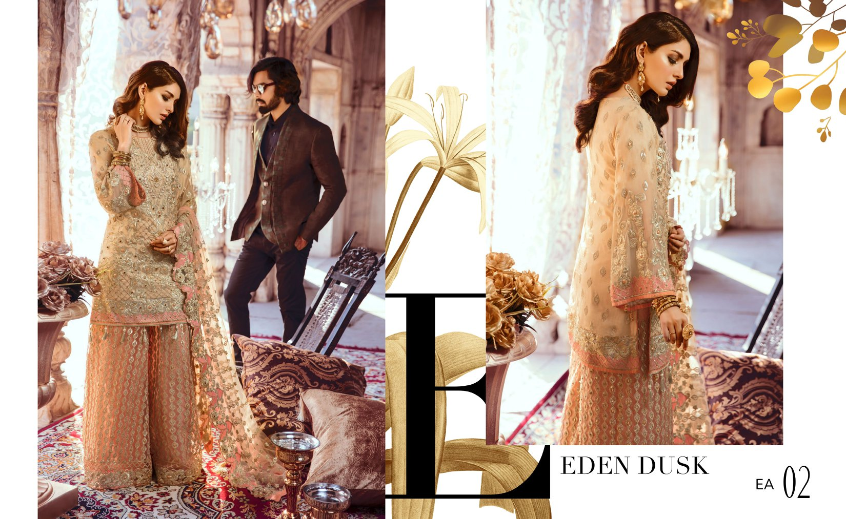 Emaan Adeel Bridal Collection 2019