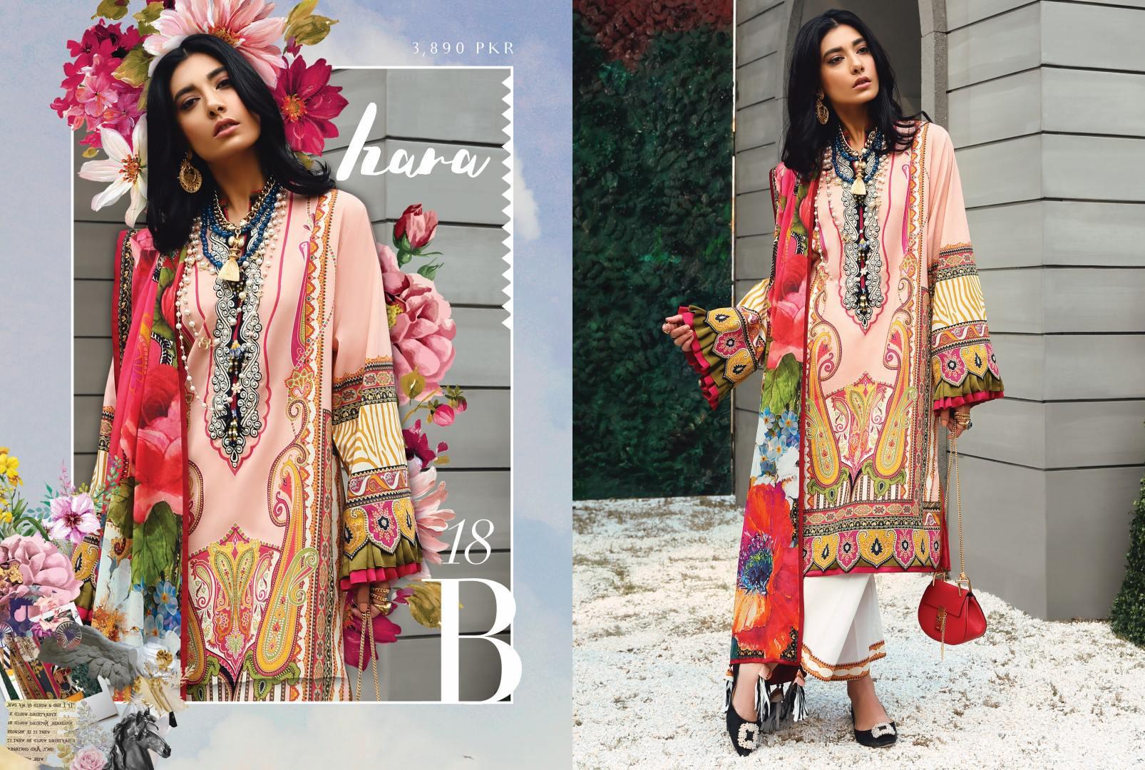 Zaha Lawn 2019 By Khadijah Shah
