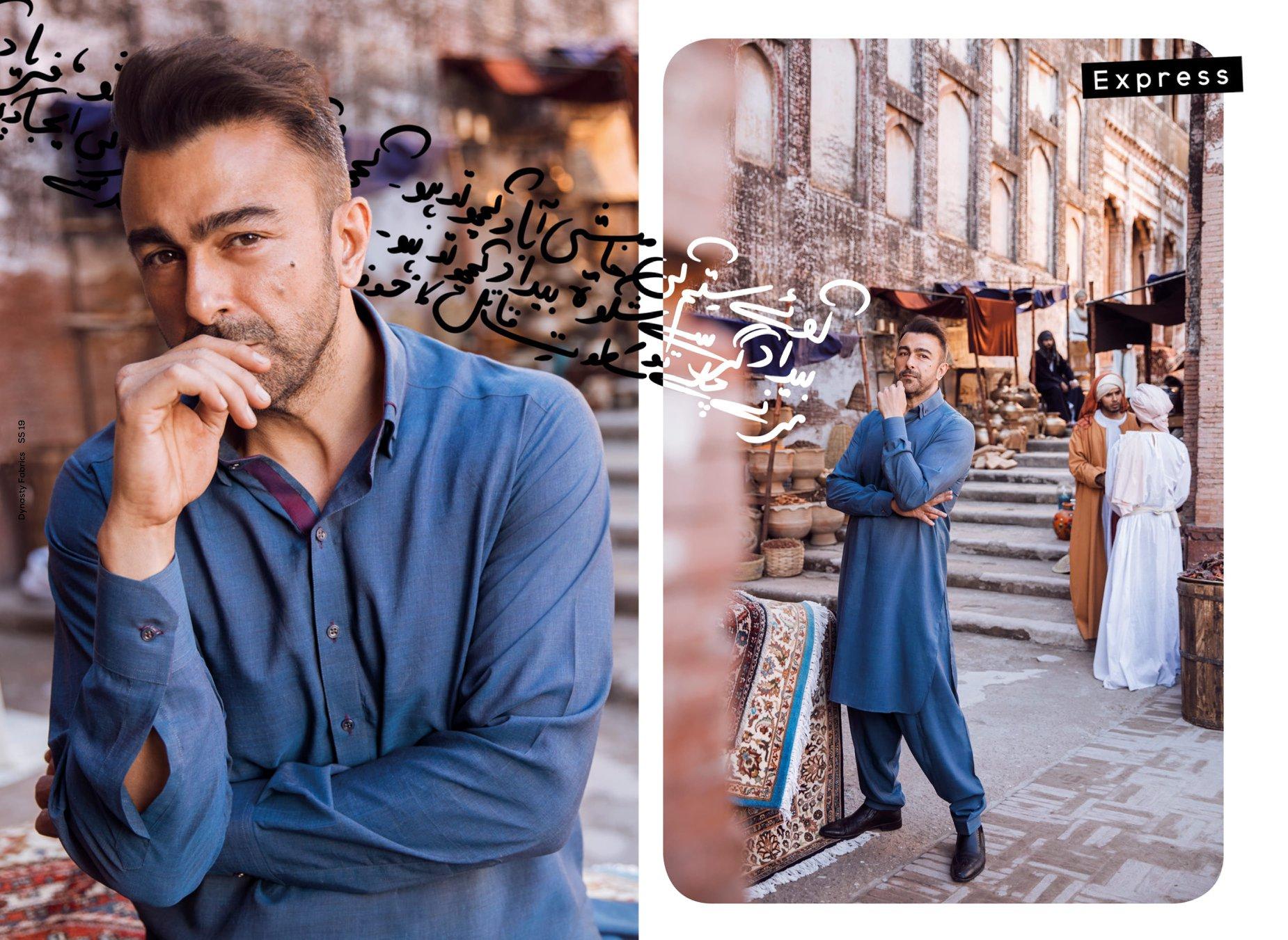 Dynasty Shalwar Kameez Collection 2019