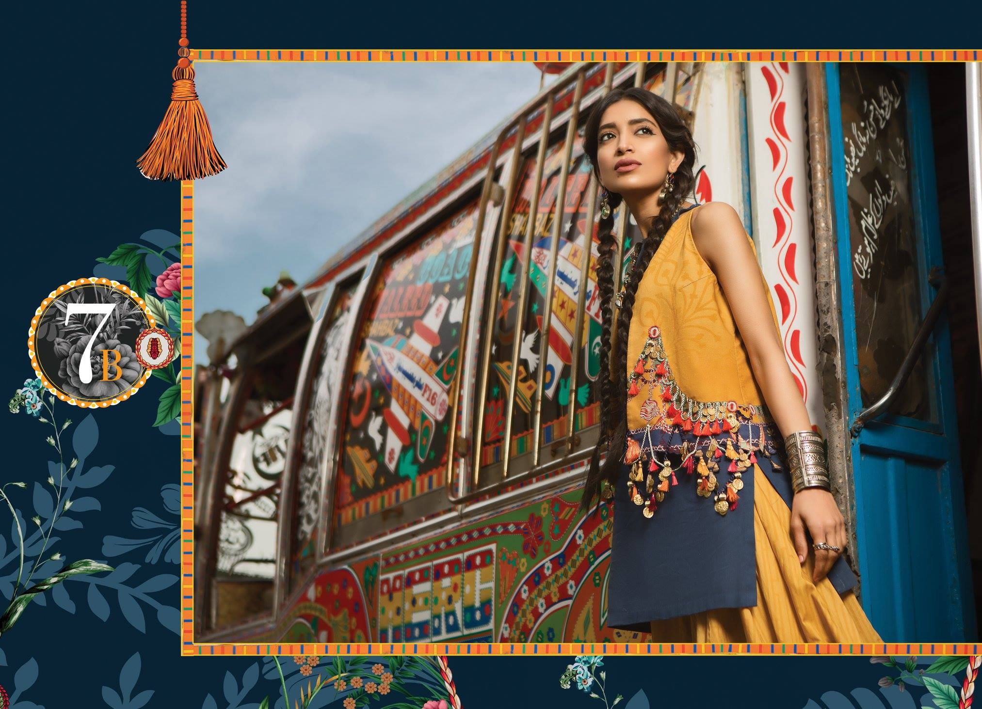 MPrints Adda Staap Lawn Collection 2019