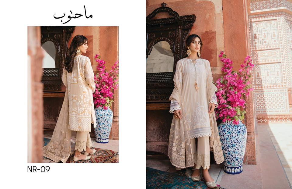 Qalamkar Eid Collection 2019